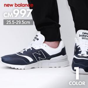 ニューバランス New Balance スニーカー 靴 997 CM997HEO メンズ レディース|u-stream