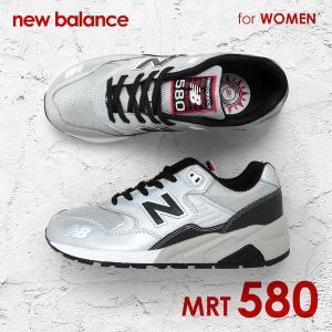 MRT580 スニーカー  ニューバランス   レディース シューズ MRT580BH スニーカー|u-stream