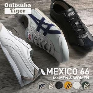 スニーカー オニツカタイガー MEXICO 66 VIN メンズ シューズ mexico66 スニー...