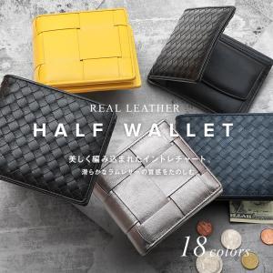 財布 二つ折り メンズ 財布サイフさいふ/メンズ二つ折り財布...