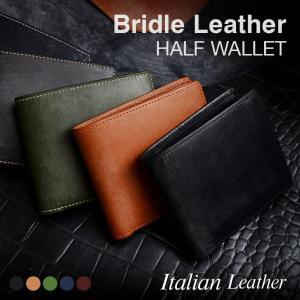 二つ折り財布 ギオネ メンズ 財布 二つ折り財布