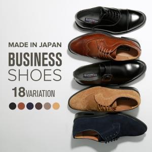 日本産 本革 メンズ ビジネスシューズ 牛革 防水 人気 レザー オープン記念 父の日 ブランド 大きいサイズ ビジネス シューズ