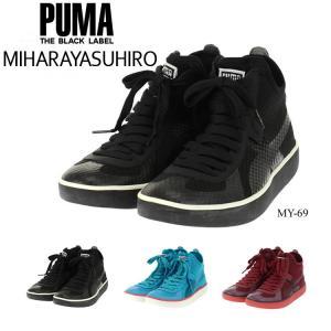 プーマ PUMA ブラックレーベル ミハラヤスヒロ ユニセックス コラボ スニーカー シューズ