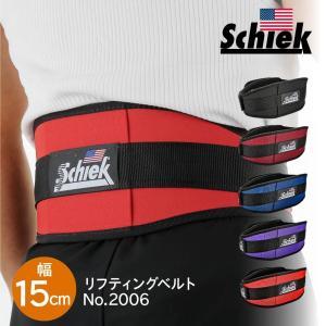 シーク Schiek リフティングベルト 2006 全5色 XS〜XL 6 Workout Belt ボディビル ベンチプレス ダンベル 返品交換対象外|u-stream