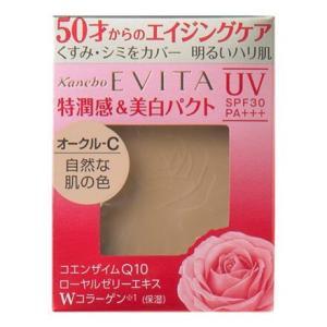 カネボウ エビータ ブライトニングエッセンスパクト ファンデーションレフィル オークルC (自然な肌の色) SPF30|u-tayade
