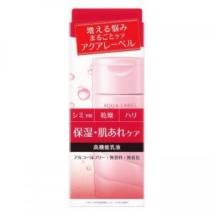 資生堂  アクアレーベル バランスケア ミルク 130ml 送料込み u-tayade