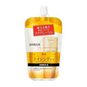 資生堂  アクアレーベル バウンシングケア ミルク 117ml  詰め替え用  送料込み u-tayade