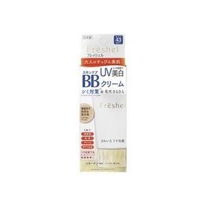 外箱不良  カネボウ  フレッシェル (ミディアム ベージュ)  MB スキンケアBBクリーム(UV)50g SPF43/PA++