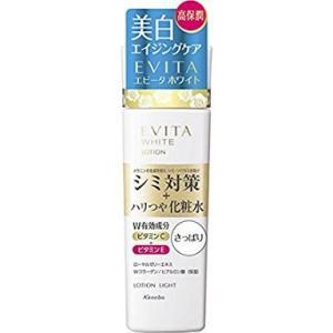 エビータ ホワイト ローションV(L) 160ml 送料無料|u-tayade