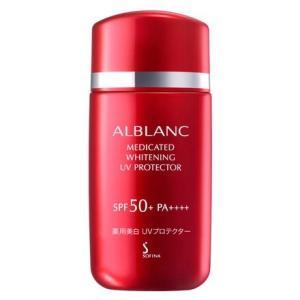 外箱不良  花王 ソフィーナ アルブラン 薬用美白    UVプロテクター 60ml   SPF50+・PA++++|u-tayade