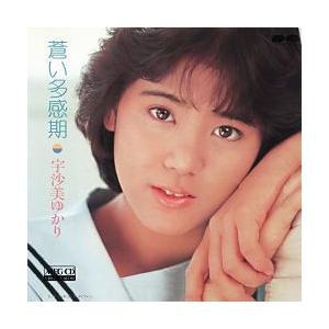 蒼い多感期     (MEG-CD)|u-topia