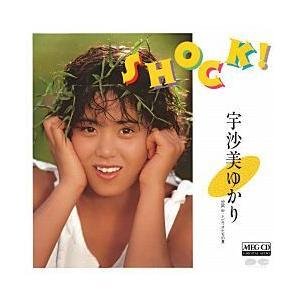 SHOCK!     (MEG-CD)|u-topia