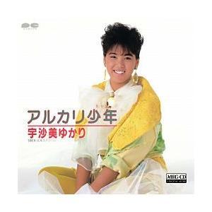 アルカリ少年     (MEG-CD)|u-topia