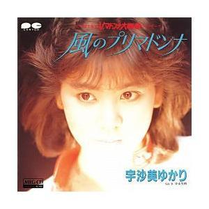 風のプリマドンナ     (MEG-CD)|u-topia
