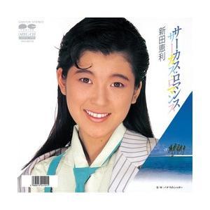 サーカス・ロマンス     (MEG-CD) u-topia