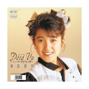 Deja Vu-デジャ・ヴ-     (MEG-CD)|u-topia