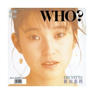 WHO?     (MEG-CD)|u-topia