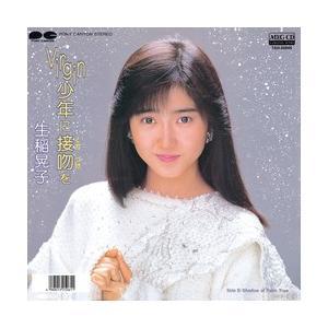 Vergin少年に接吻を     (MEG-CD)|u-topia