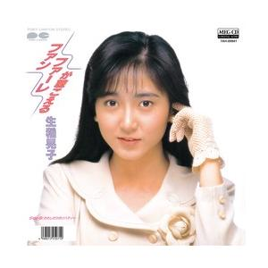 ファンファーレが聴こえる     (MEG-CD)|u-topia