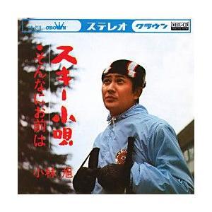 スキー小唄     (MEG-CD)|u-topia