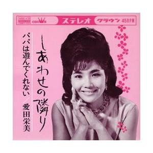 しあわせの隣り     (MEG-CD)|u-topia