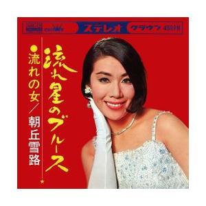 流れ星のブルース     (MEG-CD)|u-topia