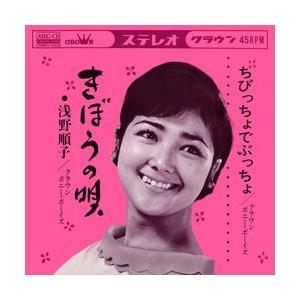 きぼうの唄     (MEG-CD)|u-topia