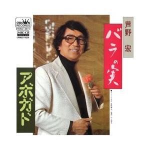 バラの実     (MEG-CD)|u-topia