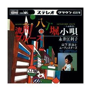 八丁堀小唄     (MEG-CD) u-topia