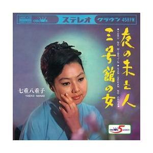 夜の未亡人     (MEG-CD) u-topia