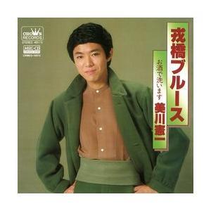 戎橋ブルース     (MEG-CD)|u-topia