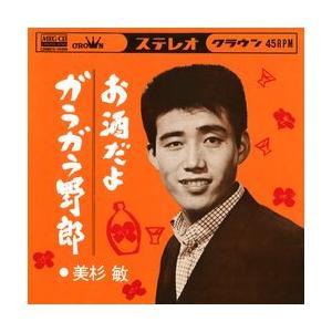 お酒だよ     (MEG-CD)|u-topia