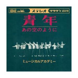 青年     (MEG-CD)|u-topia