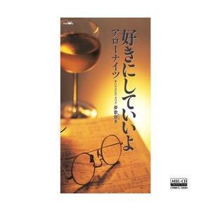 好きにしていいよ     (MEG-CD)|u-topia