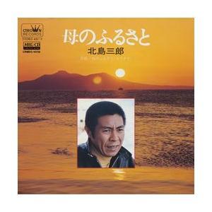 母のふるさと      (MEG-CD)|u-topia