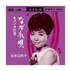 ながれ唄     (MEG-CD) u-topia