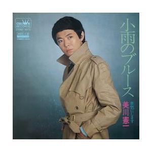 小雨のブルース     (MEG-CD)|u-topia