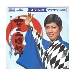 女三四郎     (MEG-CD)|u-topia