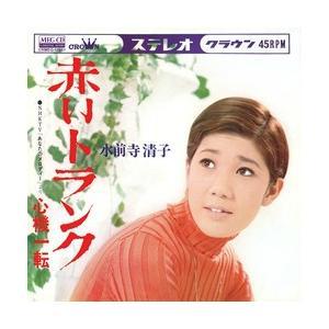 赤いトランク     (MEG-CD)|u-topia