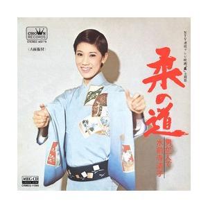 柔の道     (MEG-CD)|u-topia