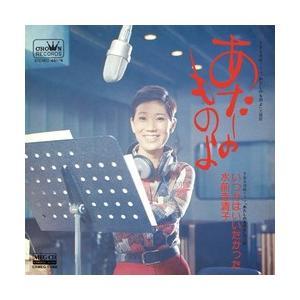 あたしのものよ     (MEG-CD)|u-topia