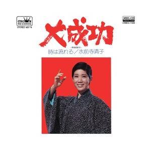大成功     (MEG-CD)|u-topia