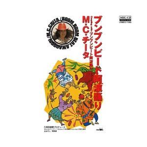 ブンブンビート阿波踊り     (MEG-CD)|u-topia