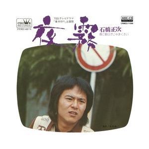 夜霧     (MEG-CD)|u-topia