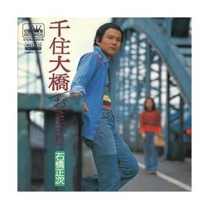 千住大橋     (MEG-CD)|u-topia