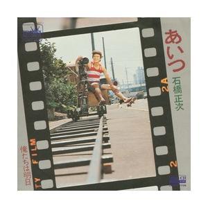 あいつ     (MEG-CD)|u-topia