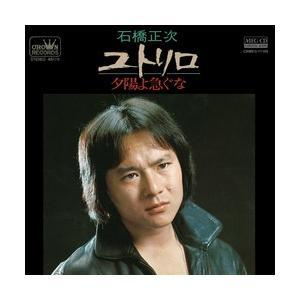 ユトリロ     (MEG-CD)|u-topia