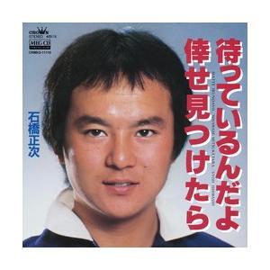 待っているんだよ     (MEG-CD)|u-topia