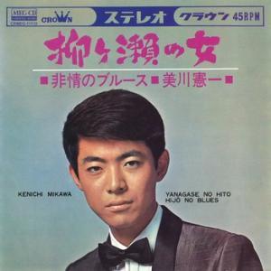 柳ヶ瀬の女     (MEG-CD) u-topia