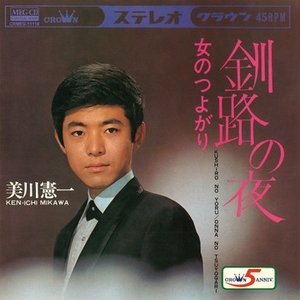 釧路の夜     (MEG-CD) u-topia